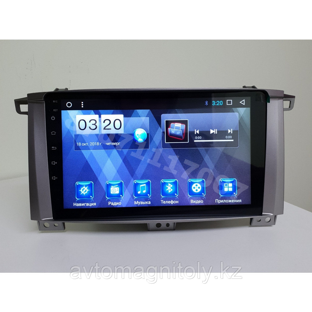 Автомагнитола DSK Toyota Land Cruiser 105GX 2003+ IPS ANDROID