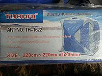 Палатка для зимней рыбалки Tuohai 2.20, фото 1