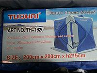 Палатка для зимней рыбалки Tuohai 2,0, фото 1