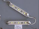 Модули светодиодные диоды, led модули, модули SMD 3528 в силиконе, фото 10