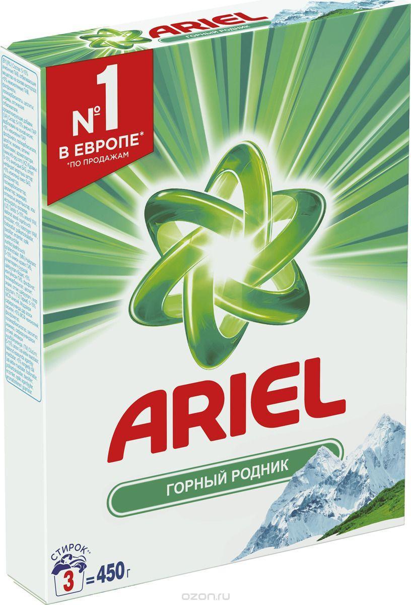 Стиральный порошок Ariel 450г