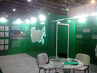 Рекламно-выставочный стенд строительство и застройка, фото 1