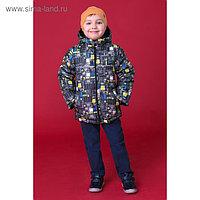 Куртка для мальчика, рост  98 см, цвет чёрный КМ-10/22