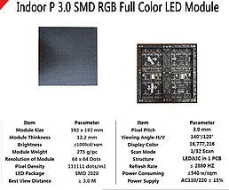 LED светодиодный модуль (Внутренний) SMD, P3, 192*192mm, фото 3