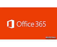 Microsoft Office 365 Business Premium Russian subscribe mdls 1 year KZ only box