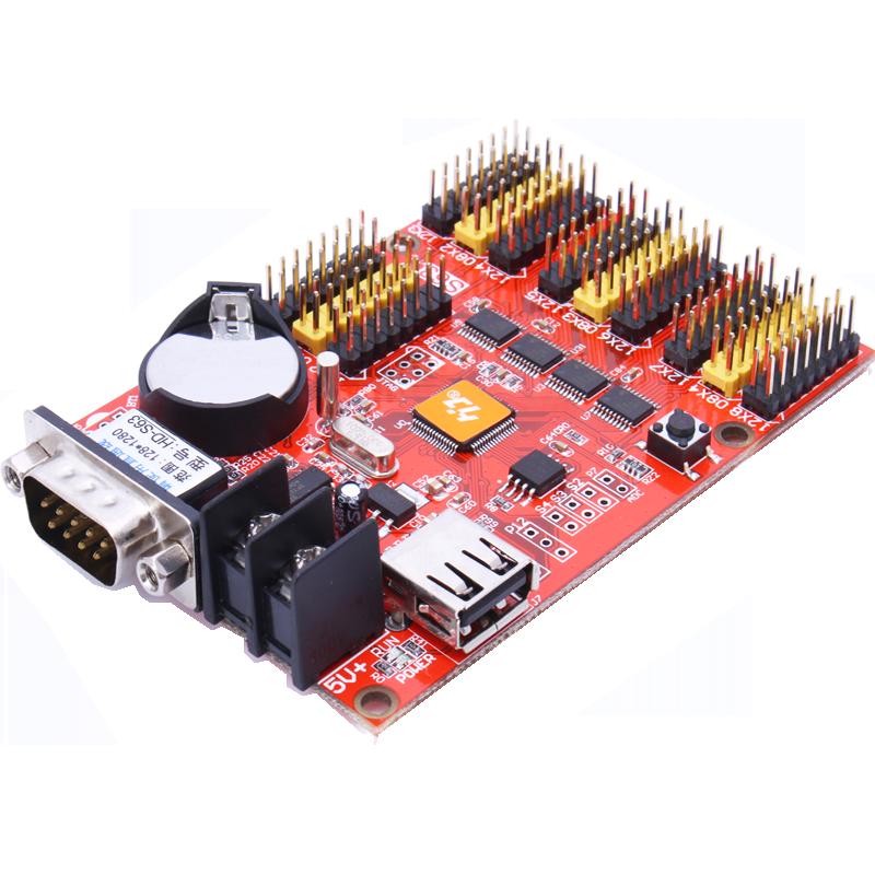Светодиодный контроллер HD-S63 RS232 + U-Disk
