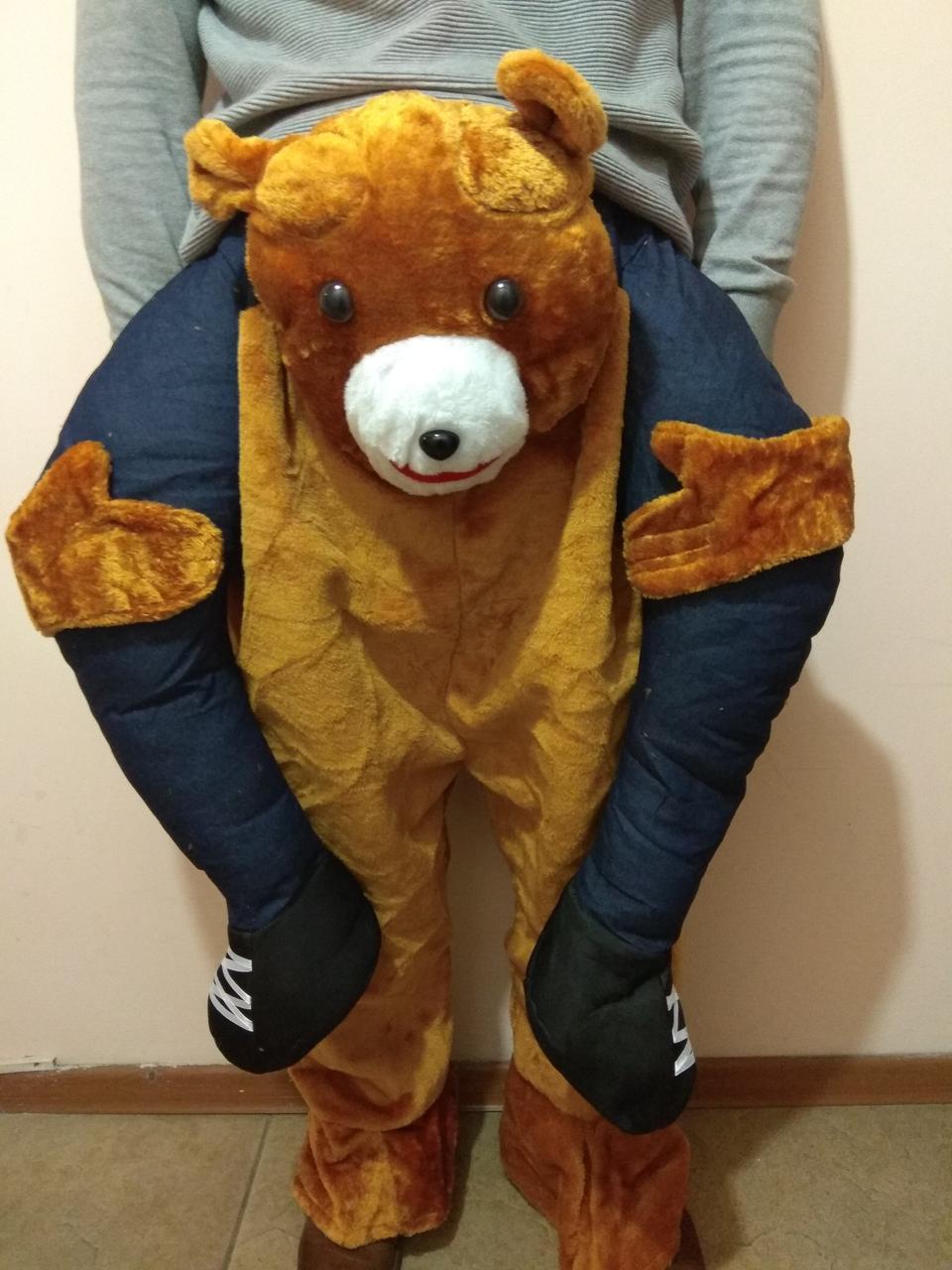 "Костюм ""Неси меня"" медведь"