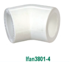 Уголок 45°Elbow PP-R 45° L20×45°