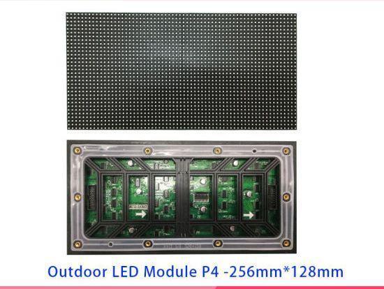 LED светодиодный модуль (Наружный) SMD, P4, 256*128мм, фото 2