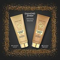 Крем-блеск для тела «Golden Rose» DIAMOND BREEZE SHIMMERING BODY GLOW