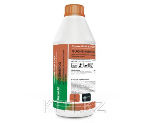 Для чистки ковровых покрытий и текстильных поверхностей. RUG-Shampoo