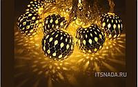 Гирлянда золотые шарики, теплый, 2м