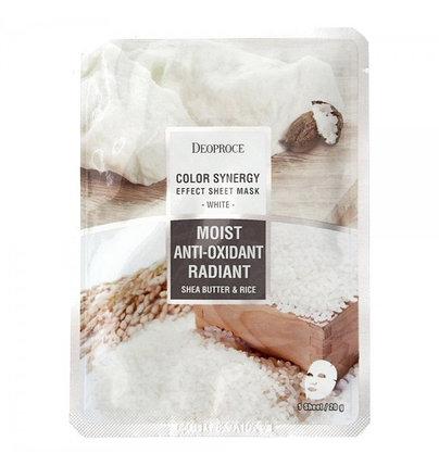 Тканевая маска на основе рисовой воды и экстракта масла ши Deoproce Moist Anti-Oxidant Radiant - Shea Butter & Rice, фото 2