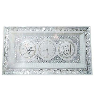 Белые настенные часы с именами Аллаhа и Мухаммада, фото 2