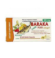 Капсулы BARAKA PLUS OMEGA 3 для детей