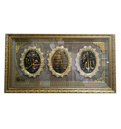 Картина в позолоченной раме с аятом, именами Аллаha и Мухаммада, фото 2