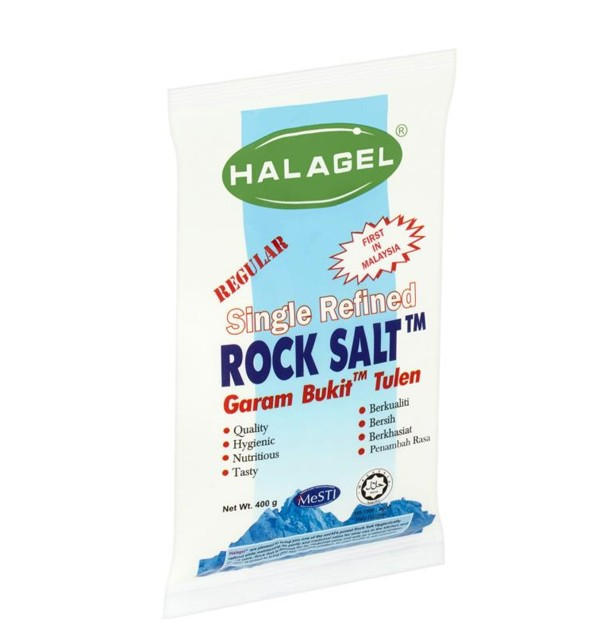 Пищевая соль Halagel Single Refined Rock Salt