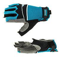 Перчатки  комбинированные облегченные, открытые пальцы, AKTIV, М// GROSS  в ассортименте
