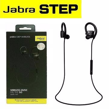 Гарнитура Jabra Step Wireless - Интернет магазин Jabra-Shop    в Алматы
