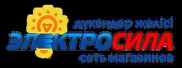 ЭЛЕКТРОСИЛА сеть магазинов