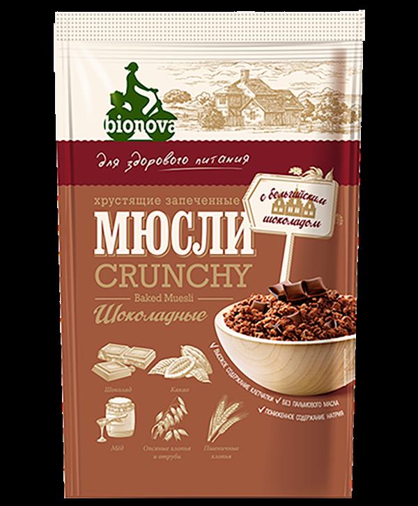 Гранола (Мюсли) Bionova® Шоколадная 400г