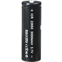 Feiyu Battery 22650 for G5 / SPG Live / Summon Gimbal