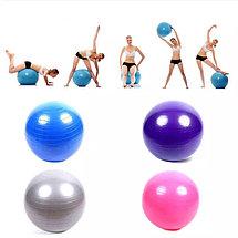 Гимнастический мяч  (Фитбол) 65 гладкий, фото 3