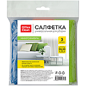 "Салфетка из микрофибры OfficeClean ""Стандарт"", универсальная, 30x30 см, 3 штуки в упаковке"