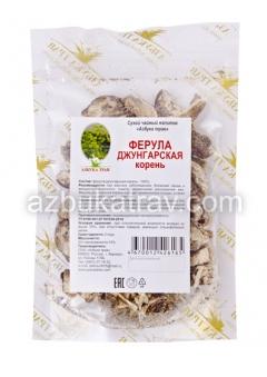 Ферула джунгарская (омик), корень, 20гр