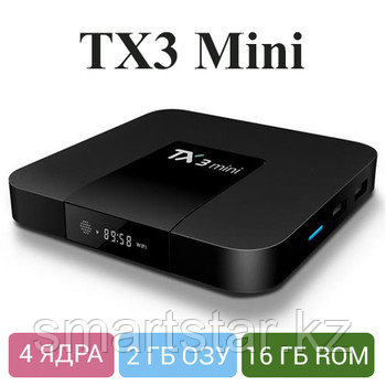 Tanix TX3 Mini A 2/16 Android smart tv box