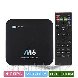 M16 Android smart tv box ,almlogic s905x  +bluetooth
