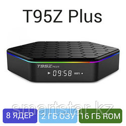 Sunvell T95Z Plus 2/16 Android TV приставка