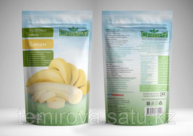 дизайн упаковки фруктовых чипсов