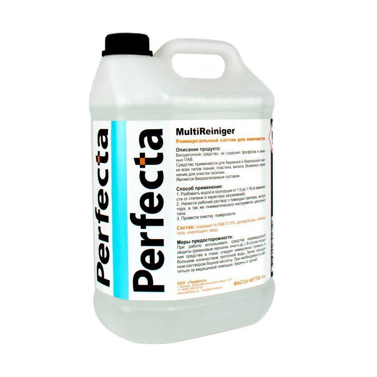 MultiReiniger – Универсальный состав для химчистки