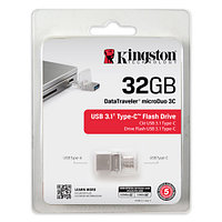 Флешка 32GB USB3.0 Kingston (DTDUO3C/32GB)