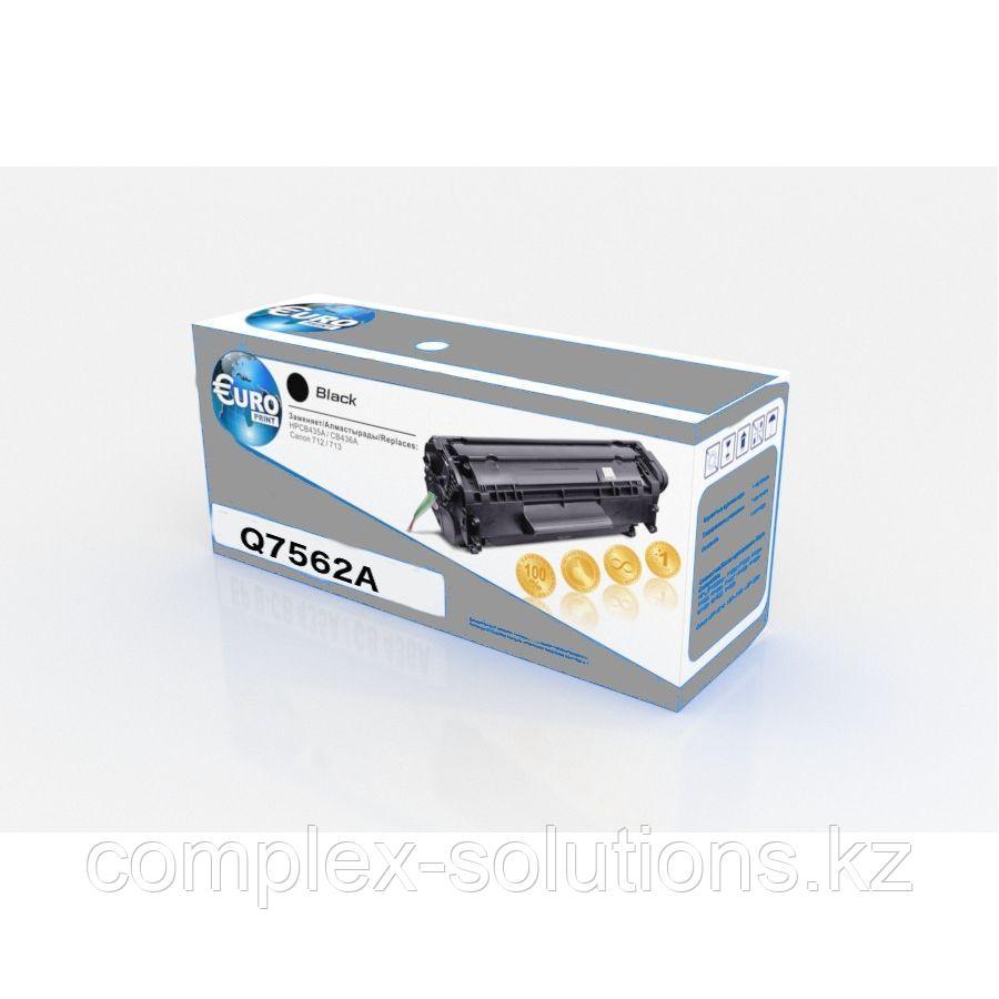 Картридж HP Q7562A (№314A) Yellow для CLJ 2700 | 3000 (3,5K) Euro Print Premium | [качественный дубликат]