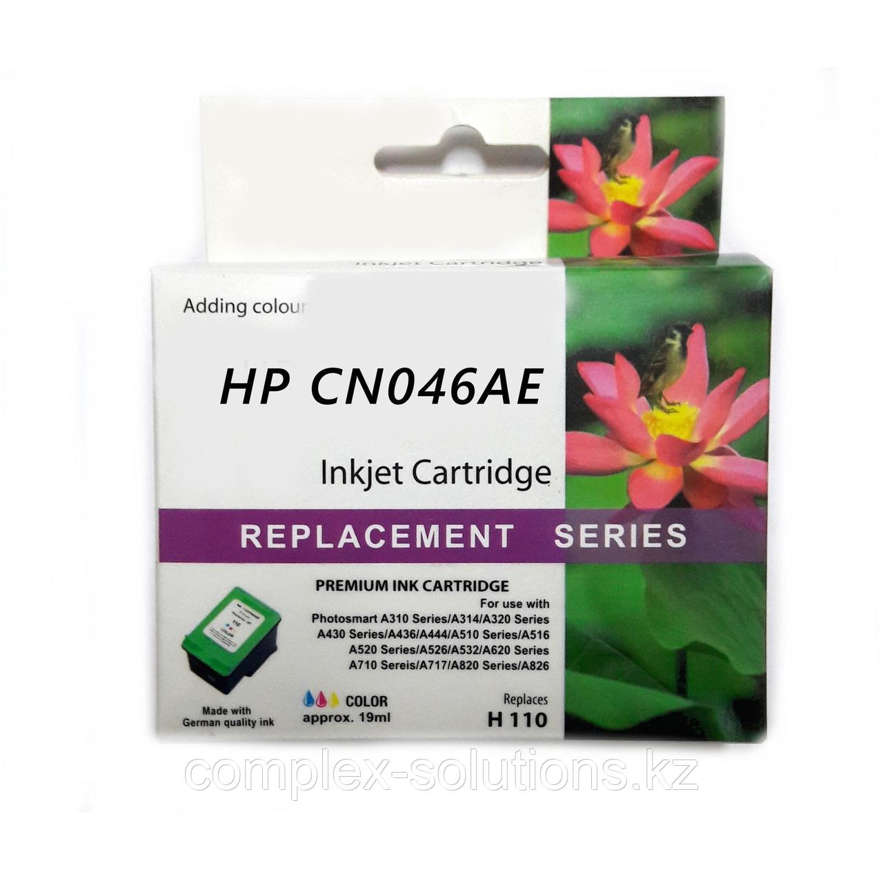 Картридж HP CN046AE Cyan Ink Cartridge №951XL, 16ml, for DJ 251 | 276 | 8100 | 8600 | 8615 | 8620 | 8625 | 8630 | 8640 | 8660 up to 1500 pages JET TEK