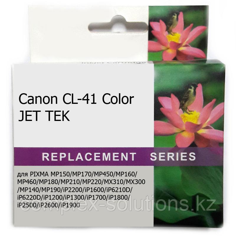 Картридж CANON CL-41 Color для PIXMA MP150 | MP170 | MP450 | MP160 | MP460 | MP180 | MP210 | MP220 | MX310 | MX300 | MP140 | MP190 | iP2200 | iP1600 |
