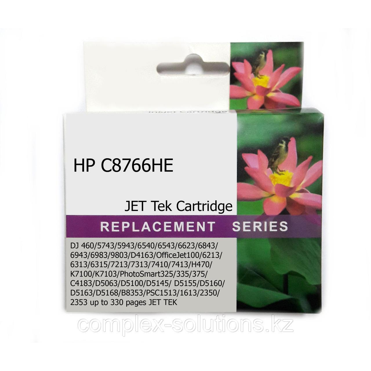 Картридж HP C8766HE Tri-color Inkjet Print Cartridge №135, 7ml, for DJ 460 | 5743 | 5943 | 6540 | 6543 | 6623 | 6843 | 6943 | 6983 | 9803 | D4163 |