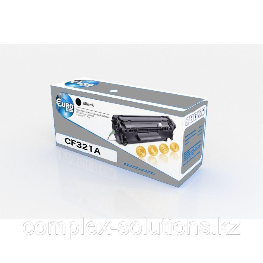 Картридж HP CF321A (№652A) Cyan Euro Print | [качественный дубликат]