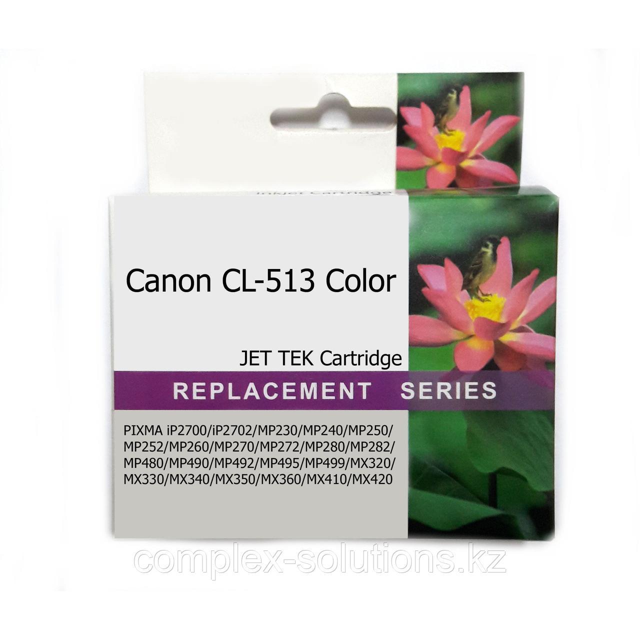 Картридж CANON CL-513 Color JET TEK | [качественный дубликат]