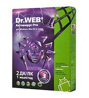 Dr.WEB Антивирус 2 ПК / 1 год