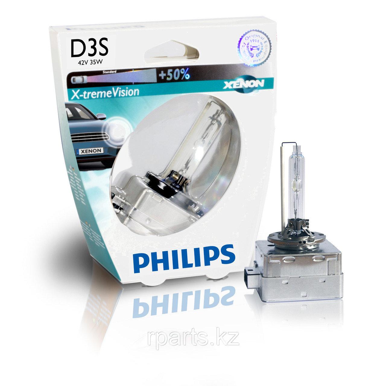 Ксеноновая лампа Philips Xenon XtremeVision D3S