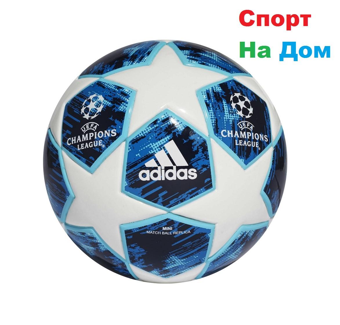 Футбольный мяч Адидас УЕФА Лига Чемпионов 2019