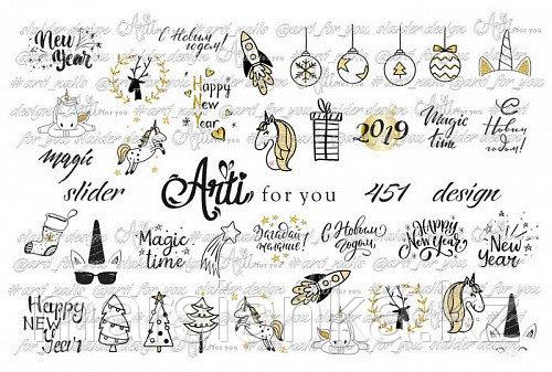 Слайдер дизайн Arti For You №451