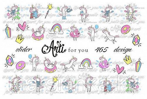 Слайдер дизайн Arti For You №465, фото 2