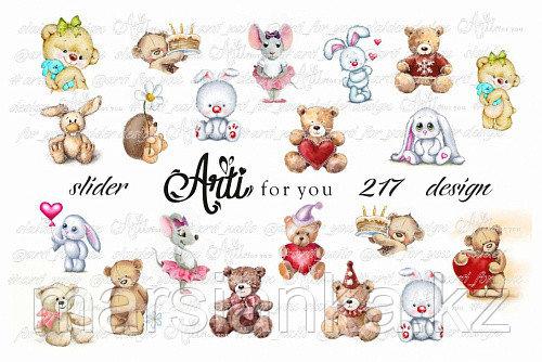 Слайдер дизайн Arti For You №217, фото 2