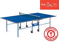 Теннисный стол Olympic с сеткой (игровой набор в подарок)