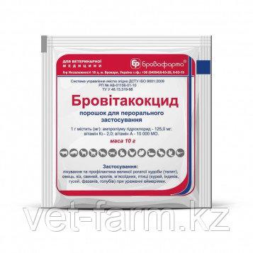 Бровитакокцид  12гр  порошок для перорального применения