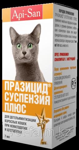 Празицид-суспензия Плюс для кошек